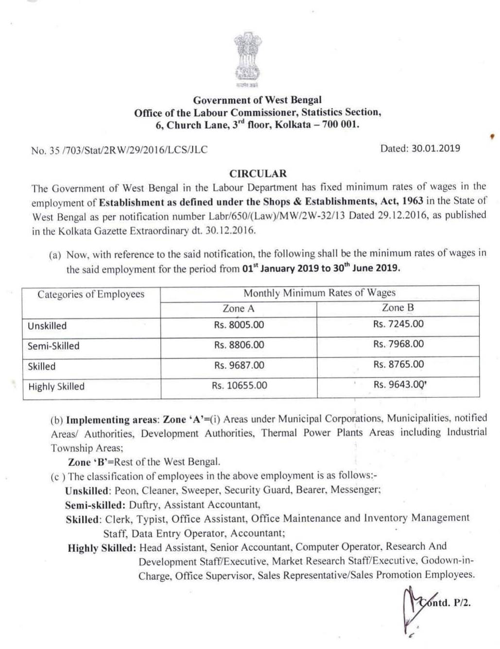 West Bengal Minimum Wages Notification 1st January 2019-1